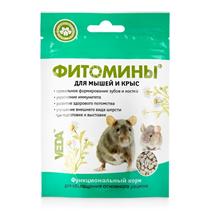 Veda Фитомины / Функциональный корм Веда для Мышей и Крыс Обогащение основного рациона