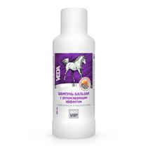 Veda ЗооVip / Шампунь-бальзам для лошадей с Релаксирующим эффектом Коллаген и Масло мяты
