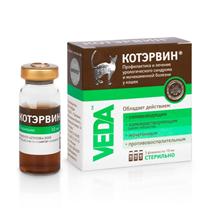 Veda Котэрвин / Лекарственный препарат Веда для кошек Профилактика и лечение МКБ