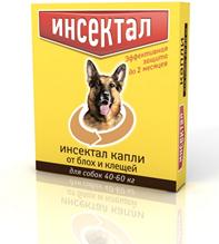 Инсектал / Капли от Блох и Клещей для собак весом 40-60кг