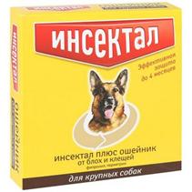 Заказать Инсектал Ошейник от Блох и Клещей для Крупных собак по цене 170 руб