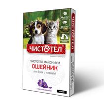 Чистотел Максимум / Ошейник для Щенков и Котят от Блох и Клещей