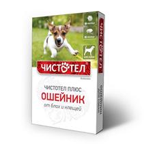 Чистотел Плюс / Ошейник для собак от Блох и Клещей