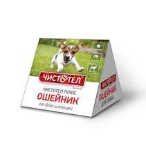 Чистотел Плюс / Ошейник для собак от Блох и Клещей (домик)