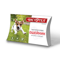Чистотел Плюс / Ошейник для собак от Блох и Клещей (супер)