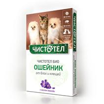 Чистотел Био / Ошейник для кошек и Мелких собак от Блох и Клещей Лаванда