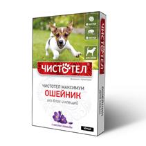 Чистотел Максимум / Ошейник для собак от Блох и Клещей 65см