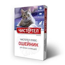 Чистотел Плюс / Ошейник для кошек от Блох и Клещей