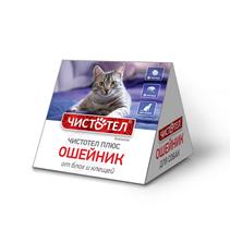 Чистотел Плюс / Ошейник для кошек от Блох и Клещей Домик