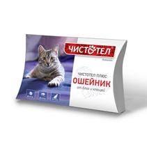 Чистотел Плюс / Ошейник для кошек от Блох и Клещей Супер