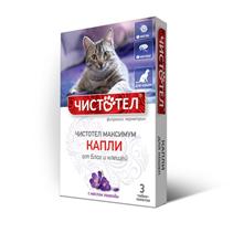 Чистотел Максимум / Капли для кошек от Блох и Клещей