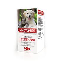 Чистотел Глистогон / Антигельминтный препарат для Щенков и Котят Суспензия