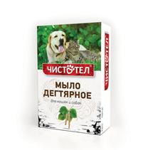 Чистотел / Мыло для кошек и собак Дегтярное