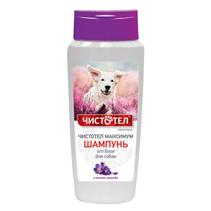 Чистотел Максимум / Шампунь от Блох для собак с маслом Лаванды