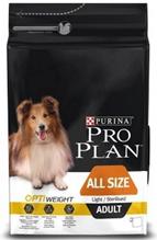 Purina Pro Plan All Size Adult Light Sterilised / Сухой корм Пурина Про План для собак всех пород Стерилизованных или склонных к избыточному весу (Низкокалорийный) Курица и рис