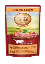 Natures Table / Паучи Нейчерс Тейбл для взрослых кошек Индейка в соусе (цена за упаковку)