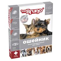 Заказать mr Bruno / Ошейник для собак Инсектоакарицидный 75 см по цене 170 руб