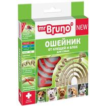 mr Bruno / Ошейник Мистер Бруно для собак Репеллентный От Клещей и Блох 75 см