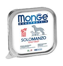 Monge Dog Monoprotein Solo Beef / Влажный корм Паштет Монж Монопротеиновый для взрослых собак Говядина (цена за упаковку)