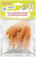 Заказать Dog Fest / Лакомство для собак Шашлычки куриные на жевательной шпажке по цене 110 руб