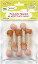 Заказать Dog Fest / Лакомство для собак Куриные гантельки на жевательной палочке по цене 100 руб