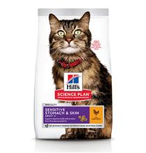 Hills Science Plan Sensitive Stomach & Skin / Сухой корм Хиллс для взрослых кошек с Чувствительным желудком и кожей Курица
