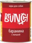 Заказать Brunch / Консервы для собак Баранина с лапшой Цена за упаковку по цене 1070 руб
