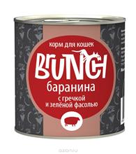 Заказать Brunch / Консервы для кошек Баранина с гречкой и зеленой фасолью Цена за упаковку по цене 830 руб