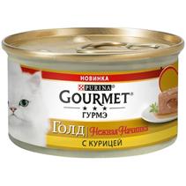 Gourmet Gold Melting Heart / Консервы Гурме Голд для кошек Нежная начинка с Курицей (цена за упаковку)