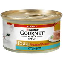 Gourmet Gold Melting Heart / Консервы Гурме Голд для кошек Нежная начинка с Тунцом (цена за упаковку)