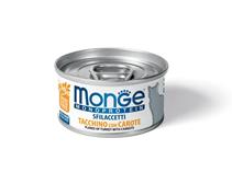 Monge Cat Monoprotein / Консервы Монж Монопротеиновые для кошек Хлопья Индейки с морковью (цена за упаковку)