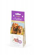 Titbit Pallini / Мясное печенье Титбит для собак Мелких пород с мясом Ягненка для Дрессуры