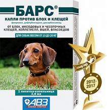 АгроВетЗащита Барс / Капли против блох и клещей для собак весом от 10 до 20 кг (фипронил, дифлубензурон, дикарбоксимид)