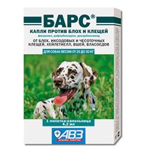 АгроВетЗащита Барс / Капли против блох и клещей для собак весом от 20 до 30 кг (фипронил, дифлубензурон, дикарбоксимид)