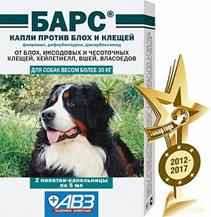 АгроВетЗащита Барс / Капли против блох и клещей для собак более 30 кг (фипронил, дифлубензурон, дикарбоксимид)