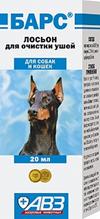 АгроВетЗащита Барс / Лосьон для Очистки ушей у собак и кошек Против грибков и бактерий