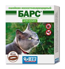 АгроВетЗащита Барс / Ошейник Инсектоакарицидный для кошек 35см