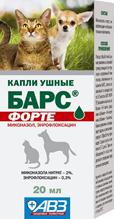 АгроВетЗащита Барс Форте / Капли Ушные для собак и кошек Лечение отитов грибкового и микробного происхождения