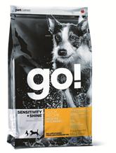 Заказать GO! NATURAL holistic Sensitivity + Shine Duck Recipe / Сухой Беззерновой корм для Щенков и собак Цельная утка Овсянка по цене 1610 руб