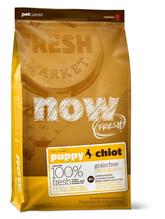 NOW Natural holistic Fresh Puppy Recipe Grain Free 28 / 18 / Сухой корм Нау Фреш Беззерновой для Щенков Индейка Утка Овощи