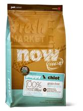 NOW Natural holistic Fresh Puppy Large Breed Recipe Grain Free 29 / 16 / Сухой корм Нау Фреш Беззерновой для Щенков Крупных пород Индейка Утка Овощи