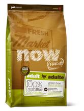 NOW Natural holistic Fresh Small Breed Adult Recipe Grain Free 27 / 17 / Сухой корм Нау Фреш Беззерновой для взрослых собак Мелких пород Индейка Утка Овощи