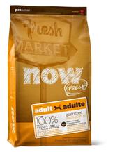 NOW Natural holistic Fresh Adult Recipe Grain Free 26 / 16 / Сухой корм Нау Фреш Беззерновой для взрослых собак Индейка Утка Овощи