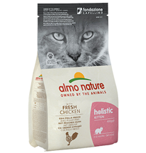Almo Nature Holistic Kitten Chicken & Rice / Сухой корм Алмо Натюр Холистик для Котят Курица и коричневый рис