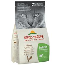 Almo Nature Functional Adult Anti-Hairball Chicken & Rice / Сухой корм Алмо Натюр для кошек Контроль вывода шерсти Курица и рис