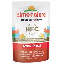 Almo Nature Kitten Classic Cuisine / Паучи Алмо Натюр Холистик для Котят (цена за упаковку)