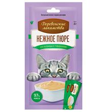 Деревенские лакомства / Мясной десерт для кошек Нежное пюре из Курицы