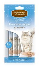 Деревенские лакомства / Рыбный десерт для кошек Нежное пюре из Тунца