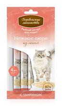 Деревенские лакомства / Рыбный десерт для кошек Нежное пюре из Лосося
