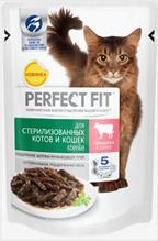 Perfect Fit Sterile / Паучи Перфект Фит для Стерилизованных котов и кошек Говядина в соусе (цена за упаковку)